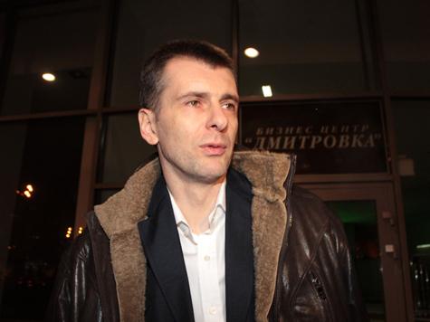А по пути олигарх пообещал взять в свою партию Навального, одновременно обвинив его в преступлении