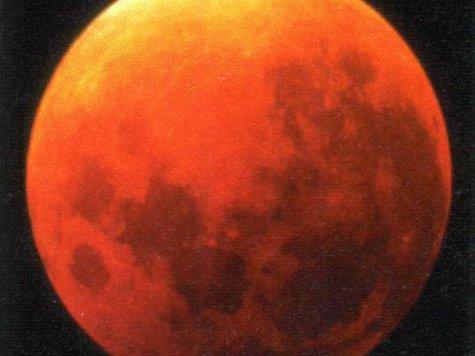 Первое в 2011 году лунное затмение завершилось в 03.00 мск