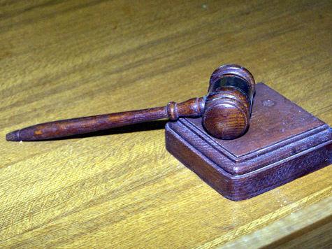 Шницель, бампер и верховный суд