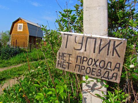 Россиянам разрешили прописываться хоть в дачных халупах, хоть в юртах
