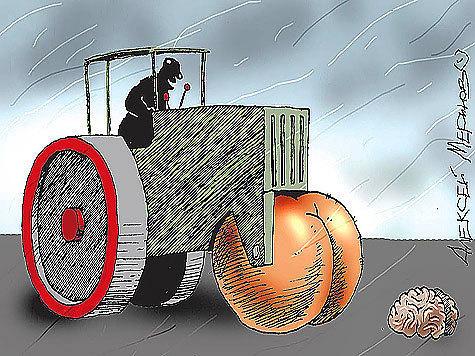 Сеанс антикоррупционного разоблачения
