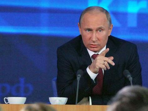 О чем еще сказал Путин?