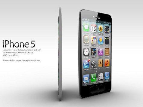 По данным авторитетного японского сайта Macotakara, iPhone 5 появится ближе к осени 2012 года