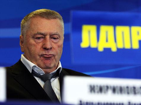 Глава ЛДПР сомневается в кандидатуре на должность главы ЦБ