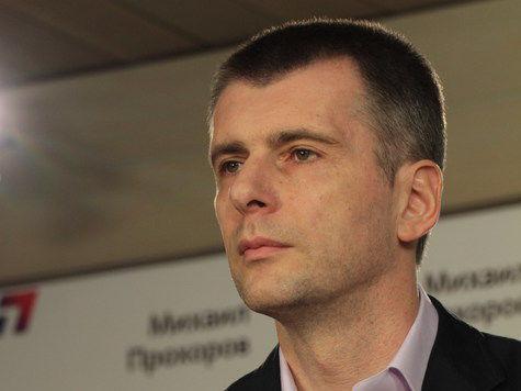 Михаил Прохоров поддержал «МК» в истории с нападками депутатов Госдумы
