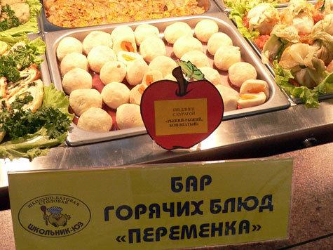 Вылечить гастрит за 121 рубль