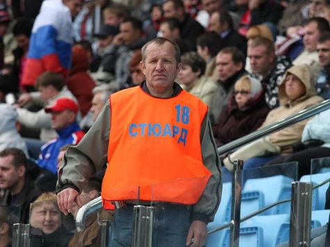 В РФПЛ продолжают работать над программой обучения распорядителей на стадионных секторах