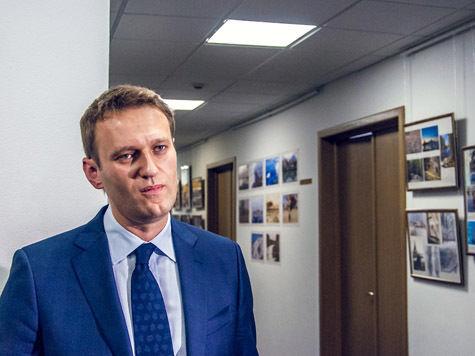 Навального сравнили с мухомором в Мосгордуме. Его проект по ЖКХ отклонен