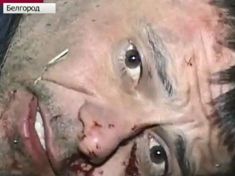 Белгородский стрелок: «Я и раньше убивал женщин и детей»