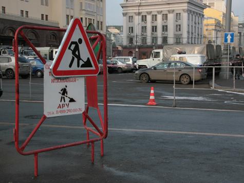 Разработан документ, упорядочивающий перекрытие улиц