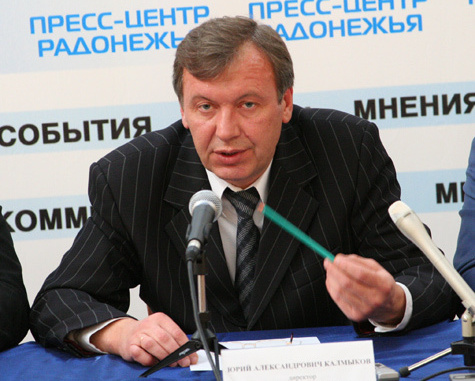 Самым проблемным городом Подмосковья будет рулить сити-менеджер