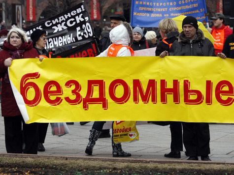 Дольщики Тучкова немогут получить компенсацию: ихдома даже небыло впроекте