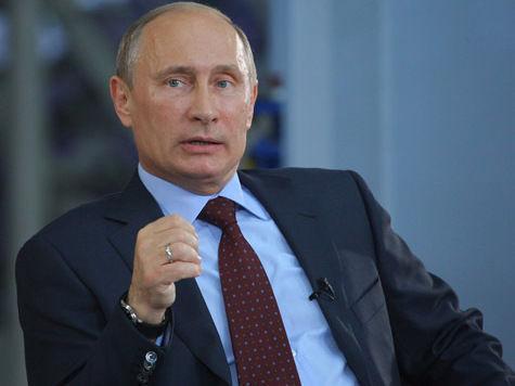 Путин в Чите не увидел высадку десанта