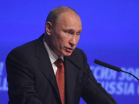 Путин попал в сказку Шехерезады