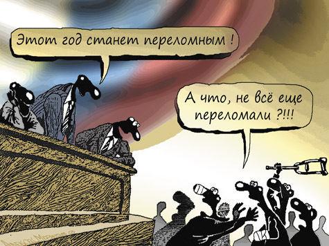 Экс-министры экономики оценили дефолт-98