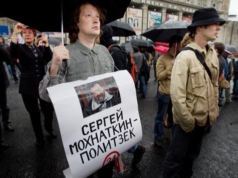 Медведев помиловал Мохнаткина