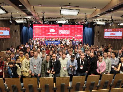 Блогеры скептически отнеслись к «НеФоруму»