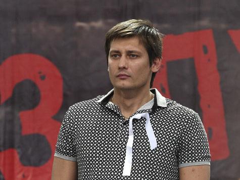 Депутат Дмитрий Гудков готов продать свою квартиру в Болгарии