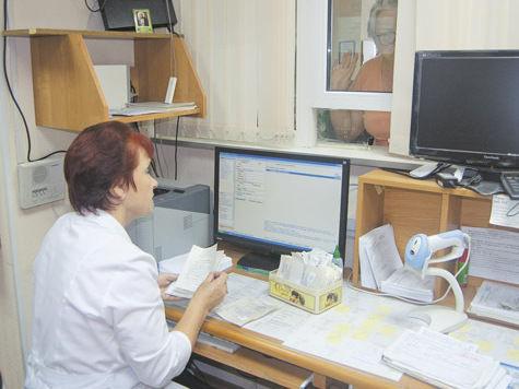 Виртуальный талончик к врачу