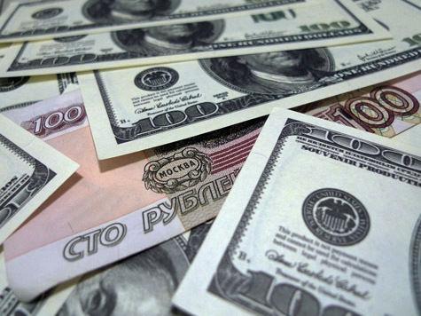 Барри Гиллс: «Нормальное состояние» экономики — причина мирового кризиса»