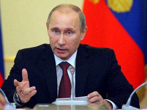 Путин дал наказ ФСБ: отрезать радикалов от Интернета