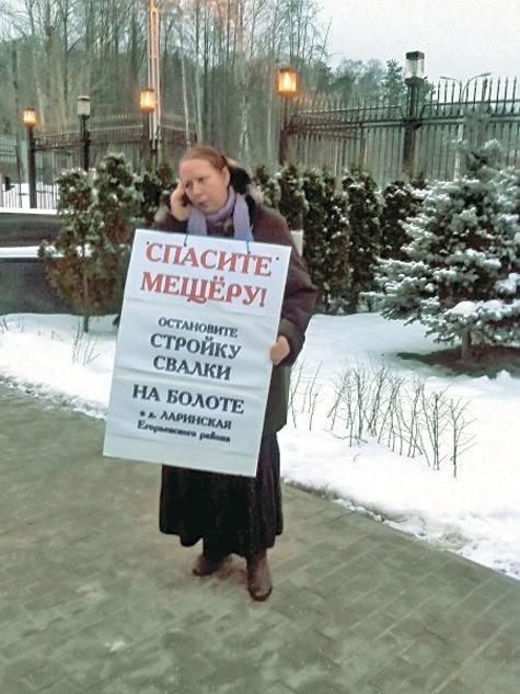 Егорьевскую свалку закрывают уже 12 лет