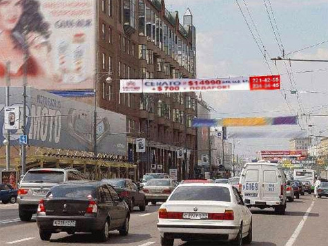 В центре Москвы оставят только маленькую рекламу