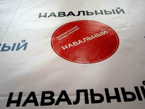 По мнению команды Навального, с оглашением результатов тянут намеренно