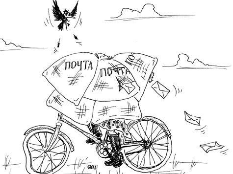 Почтальонам «Почты России» посвящается