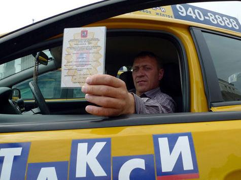 Московских таксистов невыпустят надорогу ненакрашенными