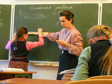 Московские чиновники сорвали переход на новые образовательные стандарты