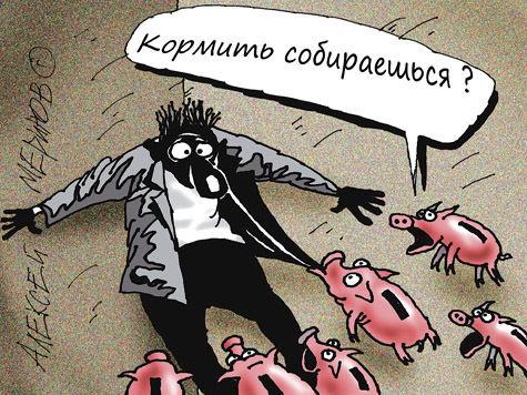 Андрей Воробьев: «За последние 9 лет численность чиновников выросла в 41 раз»