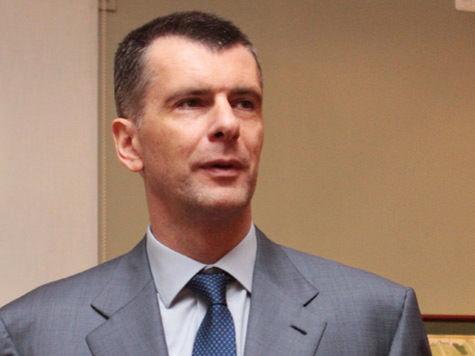 Прохоров готов выкупить Урлашова за 15 миллионов рублей