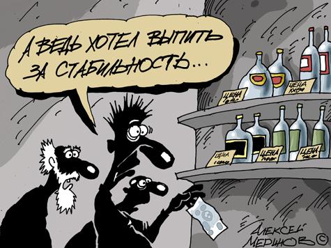 128% — за «Путинку»
