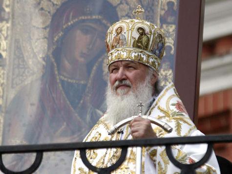 Патриарх помог сиротам