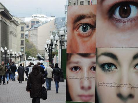 Три московских округа получат культурные путеводители