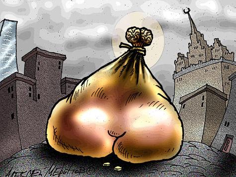 Деньги города будут работать на москвичей