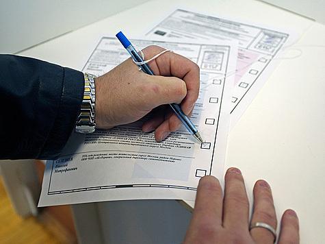 Местные выборы с федеральной перспективой