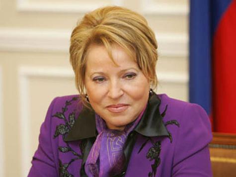 Матвиенко заказала портрет Миронова