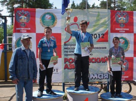 Участие в забеге приняло около 3 тысяч спортсменов
