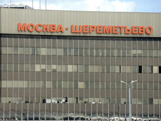 Аэропорт «Шереметьево» ошрафовали на 60 тысяч рублей за курилки