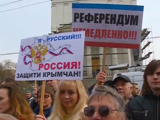 Части ВМС Украины в Крыму окружены неопознанными военными