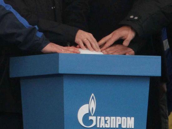 Украина обрушила курс акций «Газпрома»