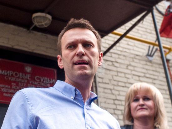 Навальному грозит  СИЗО?