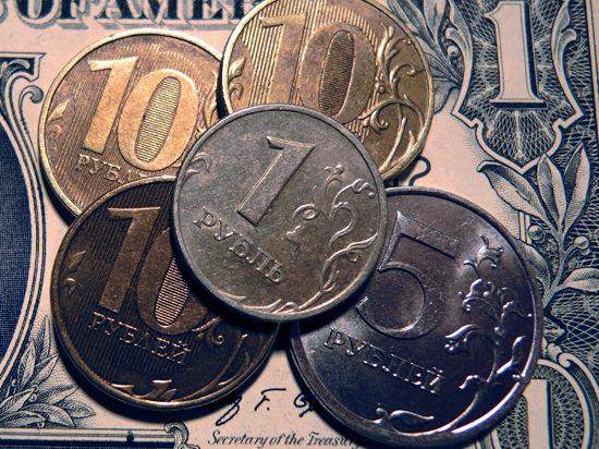 За евро и пятидесяти рублей больше не дадут