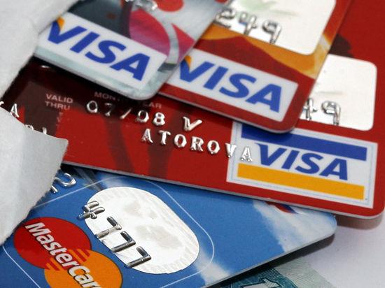 VISA и MASTERCARD признали ошибку, пластиковые карты разблокируются
