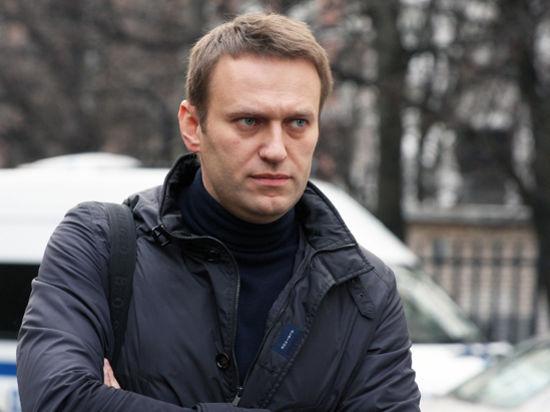 Навальный стал фигурантом «непонятного дела»