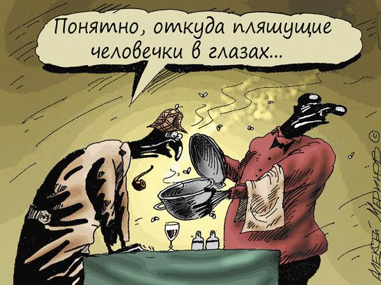 Пьеса «Полет рубля». Какие товары подорожают в первую очередь