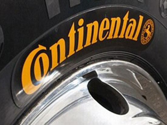 Подбор резины: новые зимние модели марки Continental