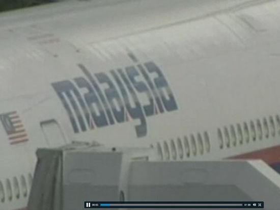 Малазийский Boeing ищут на территории Китая